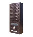 Commax drc-4cpn2 brown